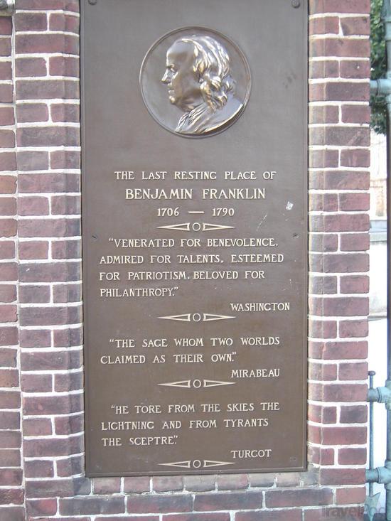 Ben Franklin Plaque